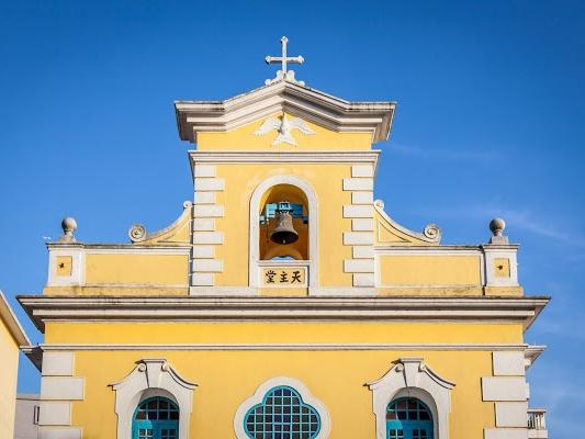 Chapel of St. Francis Xavier