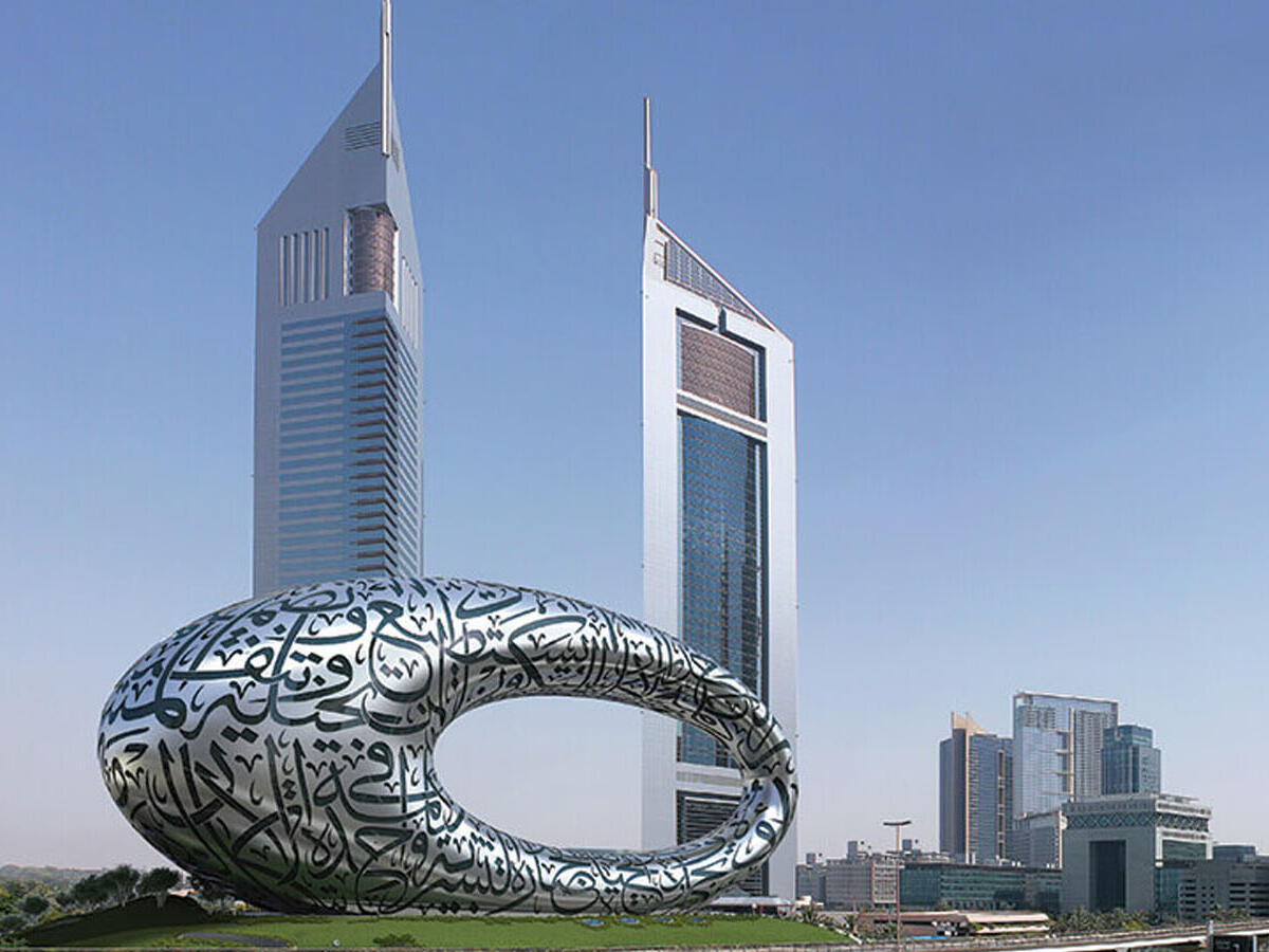 Museum of the Future Dubai