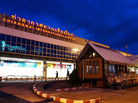 ท่าอากาศยานนานาชาติเชียงใหม่ (สนามบินเชียงใหม่) Chiang Mai International Airport - HOP INN HOTEL