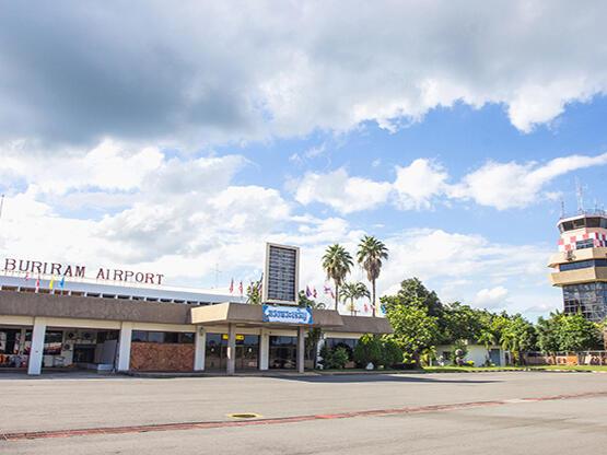 ท่าอากาศยานบุรีรัมย์ (สนามบินบุรีรัมย์) Buriram Airport - HOP INN HOTEL