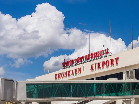 Khon Kaen Airport - HOP INN HOTEL