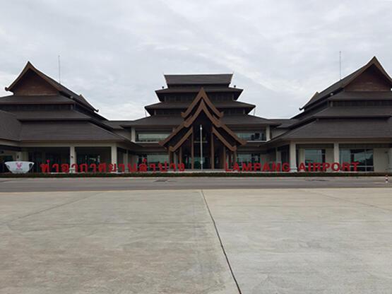 Lampang Airport - HOP INN HOTEL