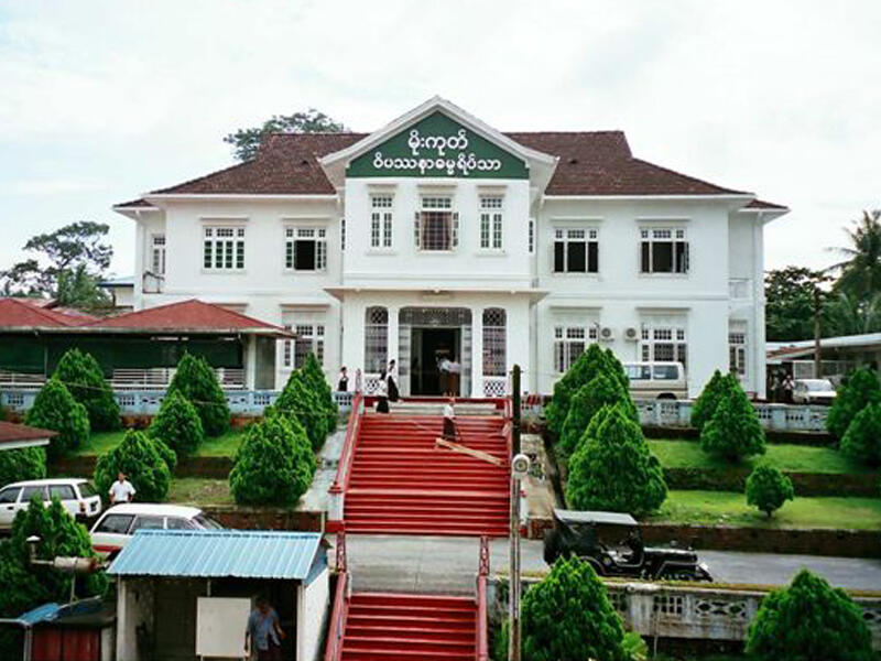 Exterior view of Mogok Vipassana Yeiktha near Chatrium Hotel Royal Lake Yangon