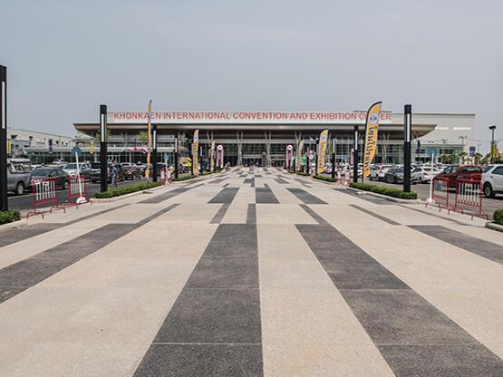Khonkaen International Convention and Exhibition Center (KICE) - HOP INN HOTEL