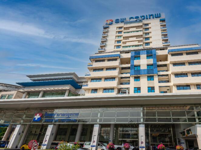 Exterior view of Bangkok Hospital  near Maitria Hotel Rama 9 Bangkok