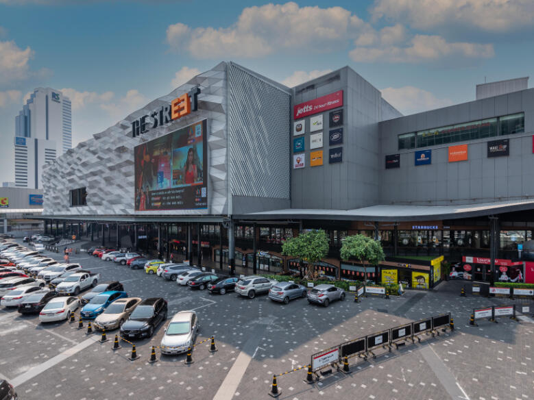 Exterior view of The Street Ratchada Mall near Maitria Hotel Rama 9 Bangkok