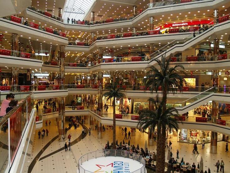 Modern Shop mall  at Eresin Taxim Premier