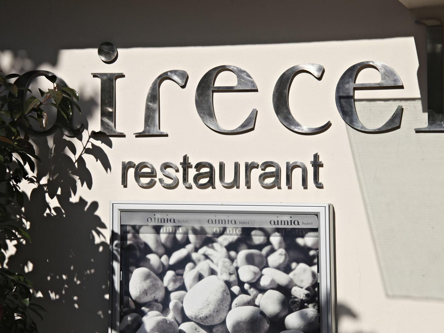 Restaurant at Aimia Hotel in Port de Sóller, Majorca