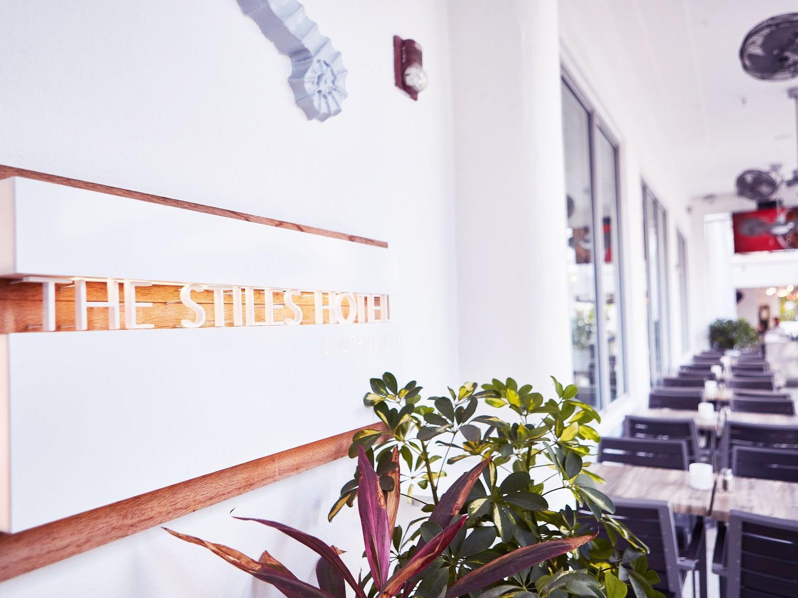 Our Miami Beach Restaurants The Stiles Hotel