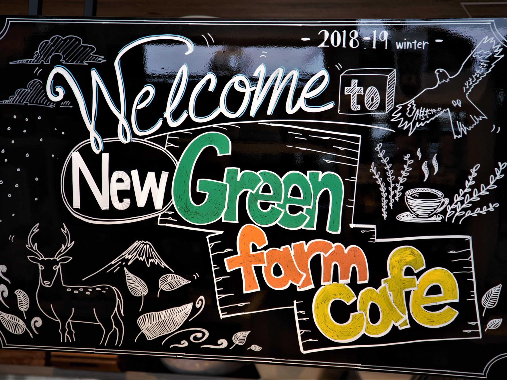 View of Green Farm Deli Café Roaster at Chatrium Niseko Japan