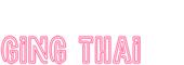 Logo of Ging Thai