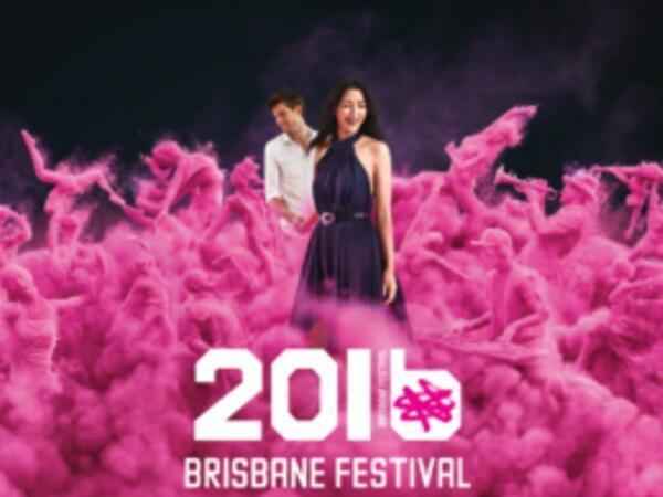 2016 Brisbane festival post of  Pullman & Mercure Brisbane King George Square