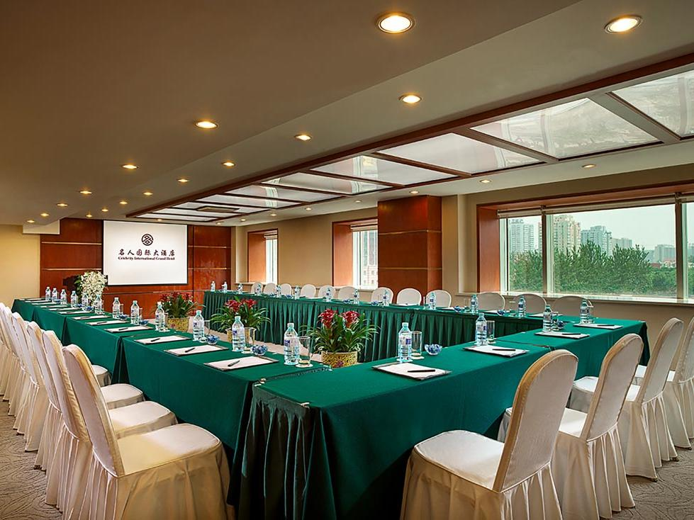 Meeting Room at Celebrity International Hotel