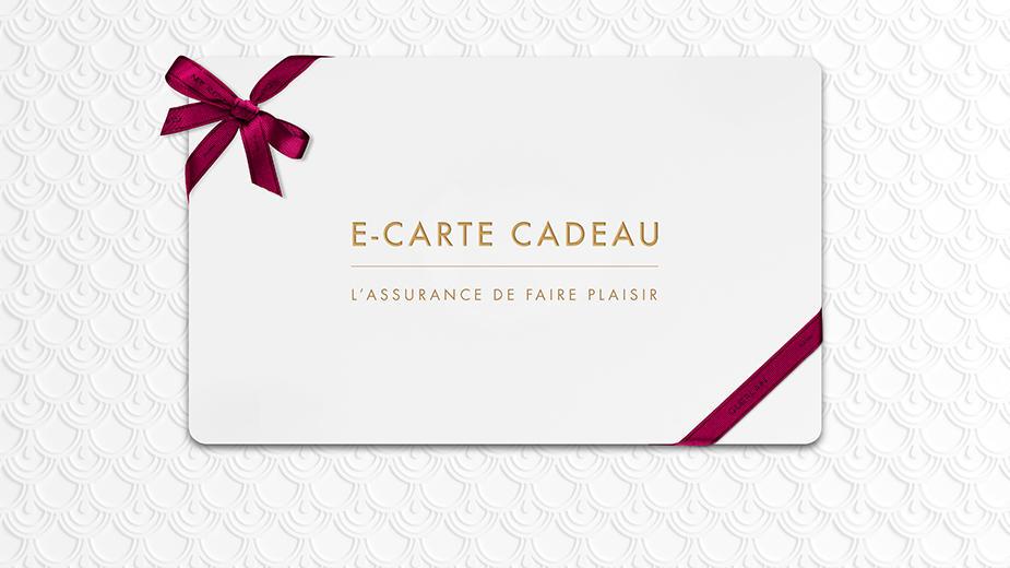 E-Gift Cards offer details