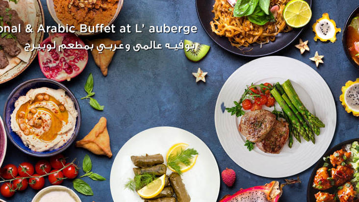 International & Arabic Buffet Nevine Abdel Shahied