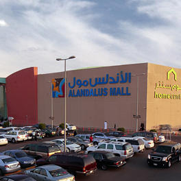 Alandalus_Mall_Panoramic_view