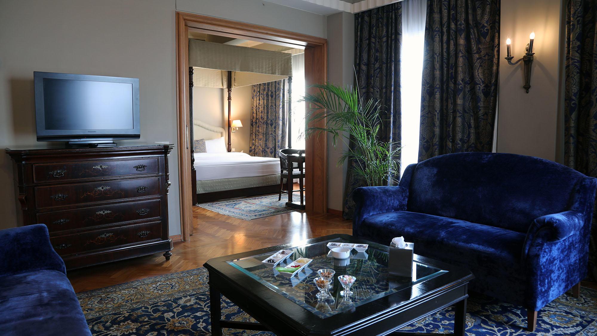 Presidential Suites offer details