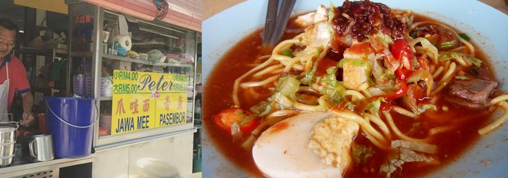Peter Mee Jawa, must try food near Sunway Hotel Seberang Jaya, Penang