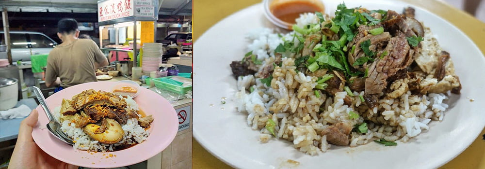 Air Itam Pasar Duck Rice, one of the famous street food in Penang