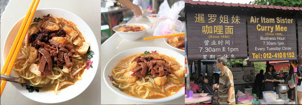 Air Itam Sister Curry Mee, one of the famous street food in Penang