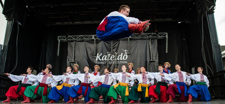 dancers at kaleido