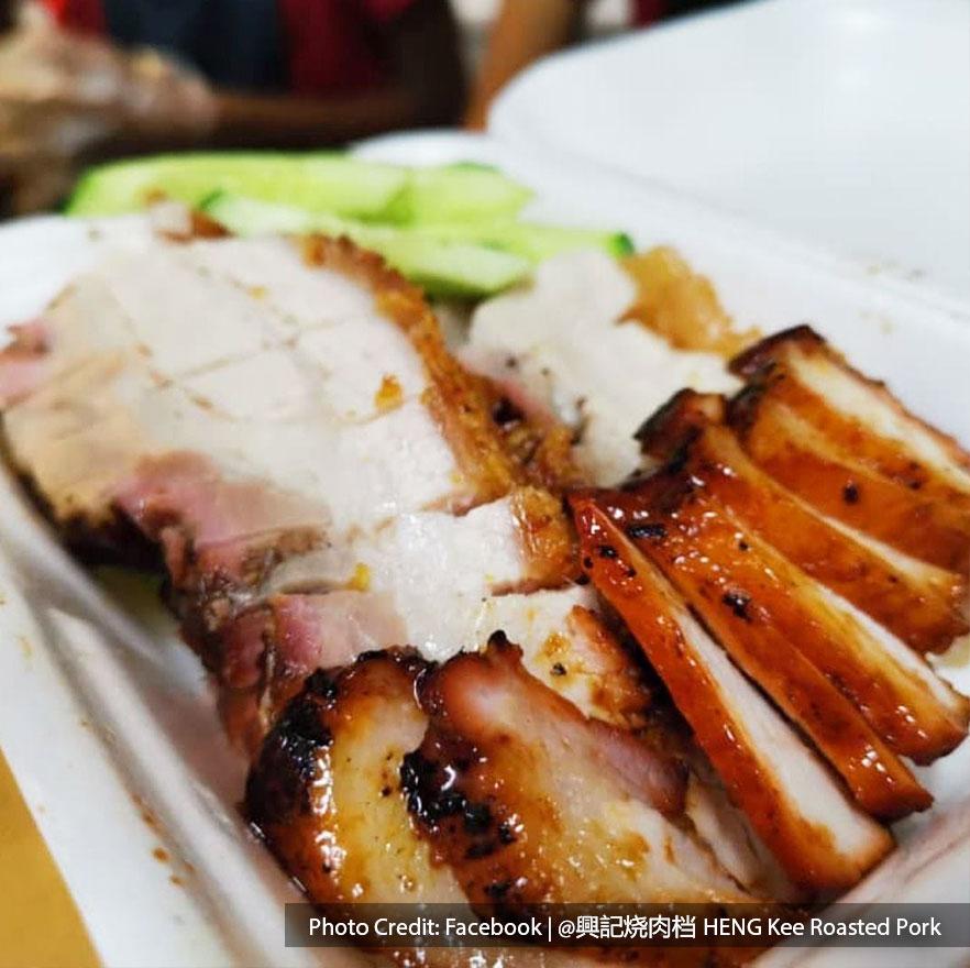Famous Roasted Pork from Restaurant HENG Kee Roasted Pork, Port Dickson