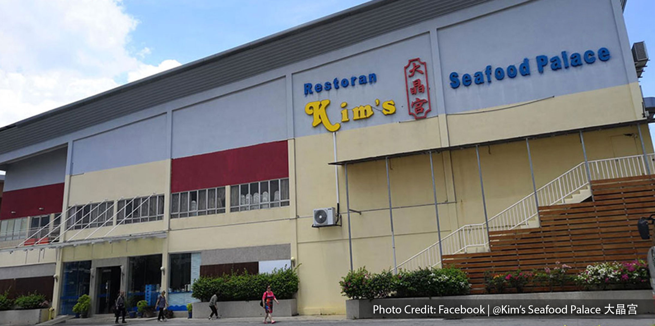 Front View Restaurant building of Kim's Seafood Palace, Port Dickson