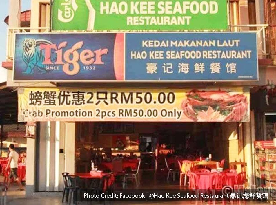 Hao Kee Seafood Restaurant, Port Dickson