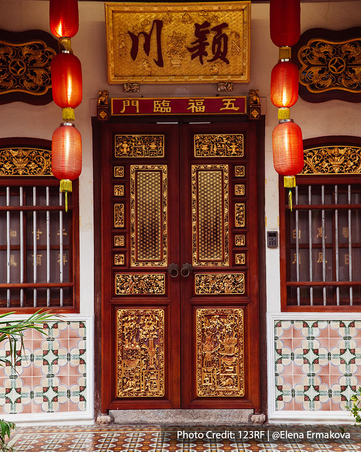 The front door of an old Chinese traditional heritage house