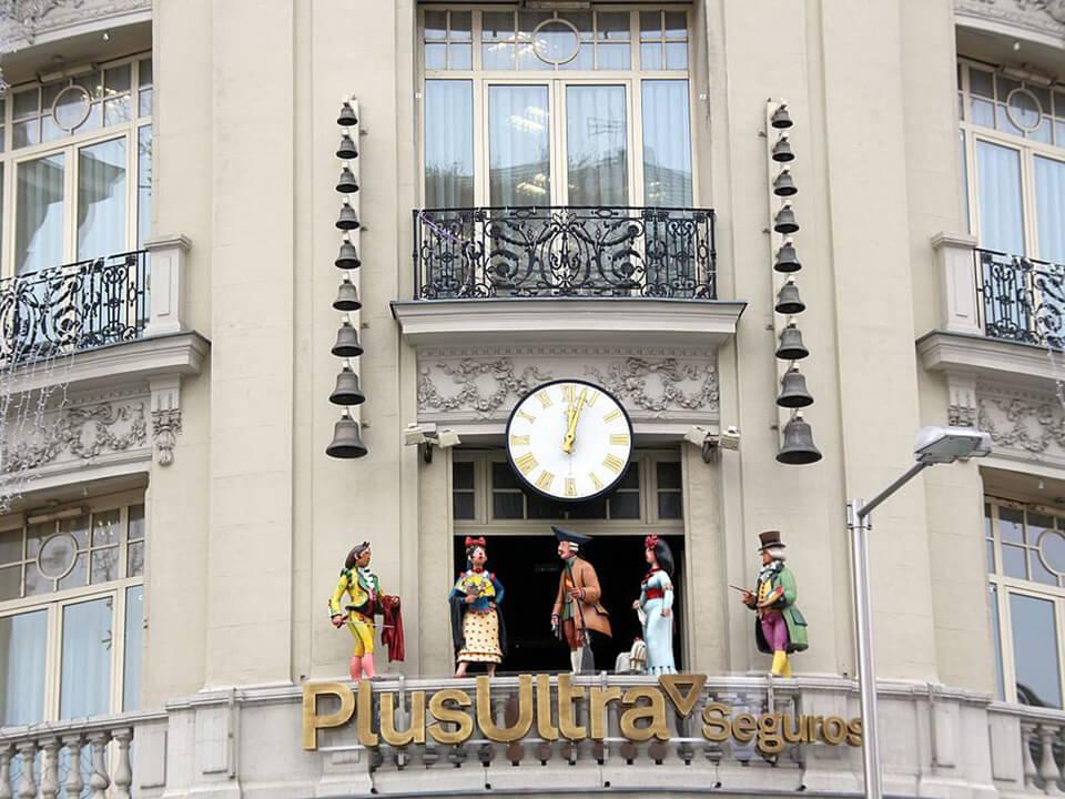 Barrio de las Letras de Madrid Carillón Goyesco
