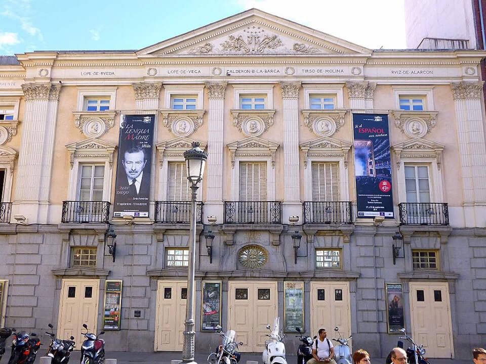 Barrio de las Letras de Madrid Teatro Español
