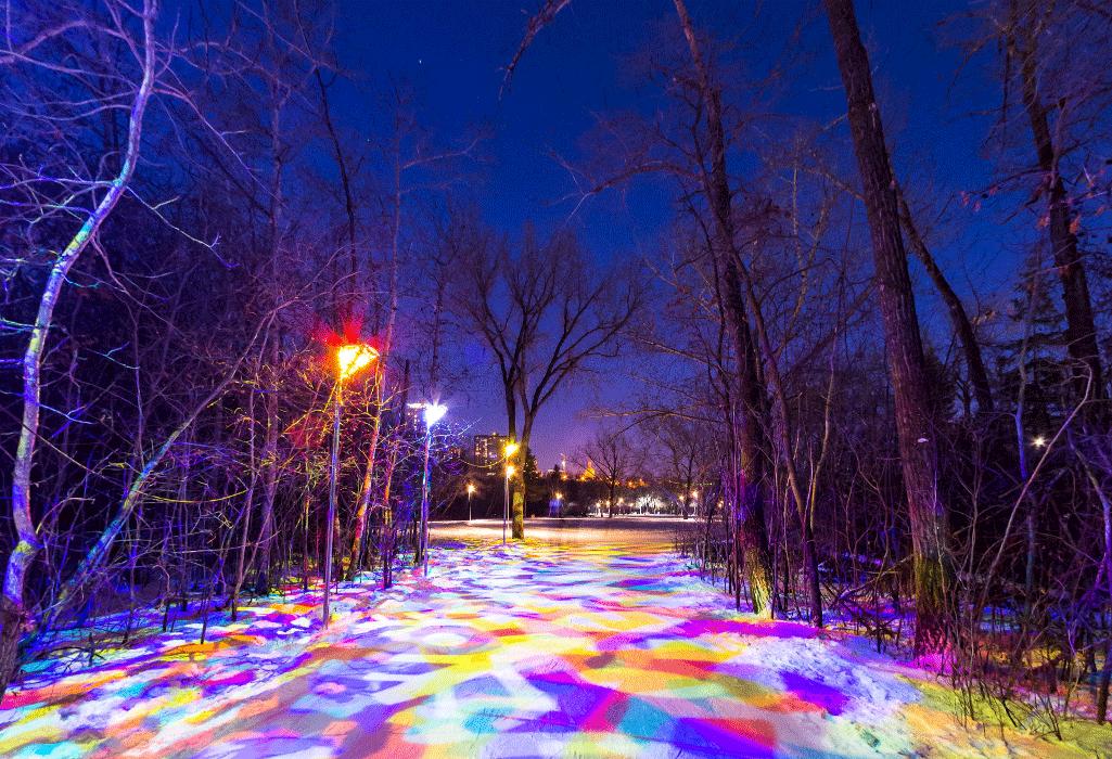 Victoria Park Ice Way
